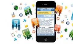 手机APP的开发技术都有哪些?