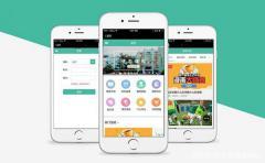 想做好app开发?先提高用户体验