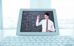 在线教育直播APP开发需要具备哪些功能?