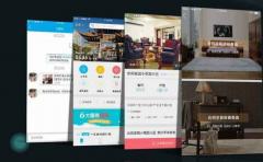 租房服务App开发好处及相关功能介绍