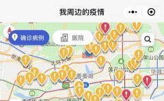 首个疫情地图小程序背后:4小时开发 用户达3500万人