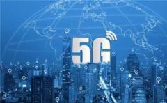 5G互联网为在线教育提供了哪些便利?