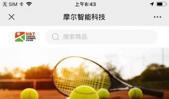 摩尔智能科技网球会员系统-app开发公司